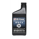 HI-Gear BRAKE FLUID DOT 4 HG7044 470 ml