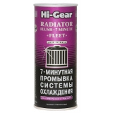 HI-Gear RADIATOR FLUSH-7 MINUTE